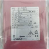 HORIBA SEC-N124MGM 气体质量流量控制器