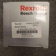 R928017211德国力士乐Rexroth滤芯