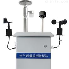 ZWIN-AQMS06智易时代微型空气质量在线监测系统介绍