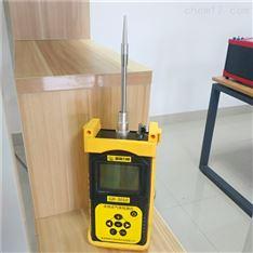 手持甲醛檢測儀 便攜式氣體分析儀