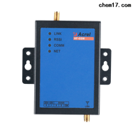 安科瑞AF-GSM400-CE出口用以太网增强型配电智能网关