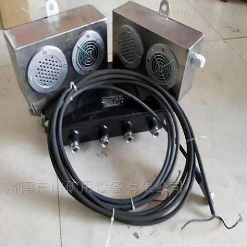 矿用本安型声光报警器