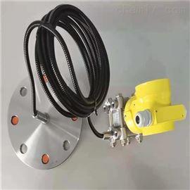 3051LT-Y单法兰远传液位变送器