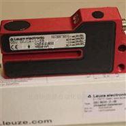德国易测LEUZE对射光电传感器(发送)