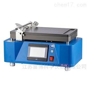 PF200-H小巧型涂膜机