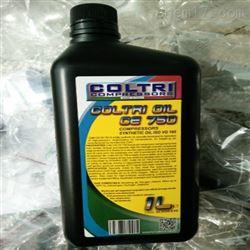 ST755润滑油
