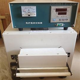 ZRX-17469石油产品灰分测定仪
