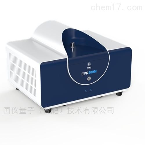 台式电子顺磁共振谱仪