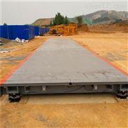 16米100吨电子地磅价格多少钱一台