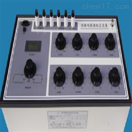 ZRX-17461绝缘电阻表检定装置