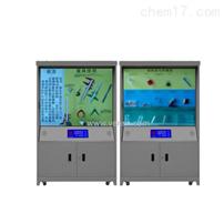 VS-MT540電火花加工機