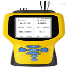 ZRX-17455便携式氯化氢检测仪
