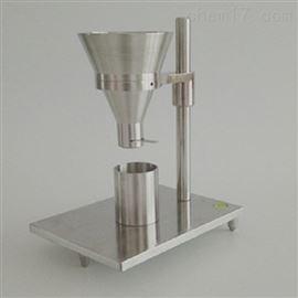 ZRX-28779塑料材料 表观密度测定仪