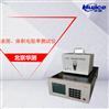 便携式表面体积电阻率测试仪