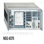 NSG4070传导抗扰度