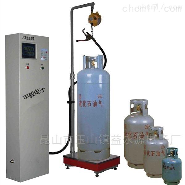 液态二氧化碳灌装设备 气体灌装机