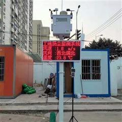 OSEN-6C建筑施工环境PM2.5监测扬尘噪声在线监测仪