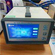智能动态气体配气仪