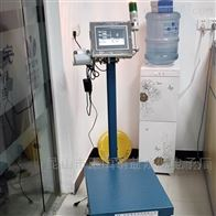 ACX多功能型电子秤 防爆电子台秤
