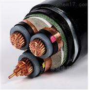 8.7/15KVMYJV22-3x50矿用防爆高压电力电缆