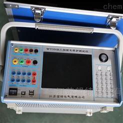 ·WT 330三相继电保护测试仪