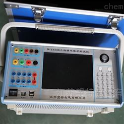 WT330B.三相继电保护测试仪