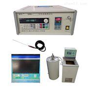 DRE-2B-導熱系數測試儀(瞬態探針法)