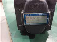 齿轮泵KF80RF31-GJS风电低温泵配件厂家代理