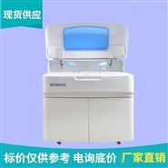 全自动生化分析仪博科BK-400