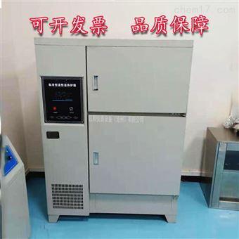 HWHS-4标准砂浆养护箱