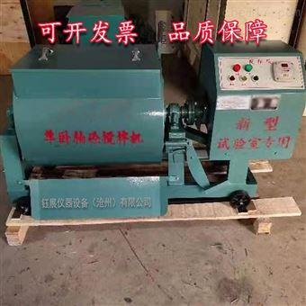 HMP-4A混凝土单卧轴搅拌试验机