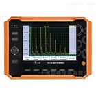 中科汉威微型台式数字超声波探伤仪使用步骤