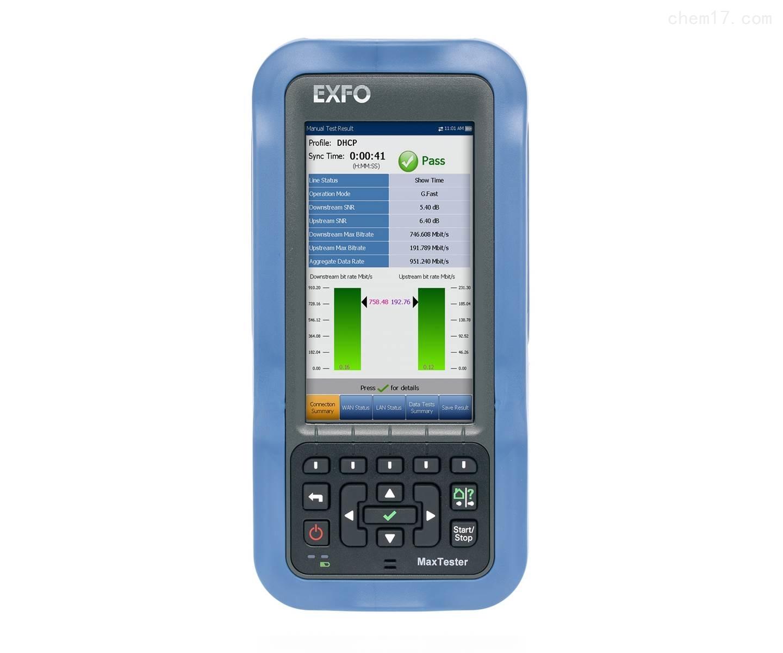 MaxTester 635G - 测试设备
