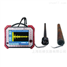 中科汉威 电磁超声低频导波检测仪详细页面