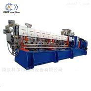 硅胶料造粒设备生产线价格
