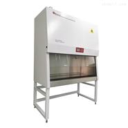 博讯BSC-1360A2生物安全柜