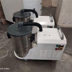 工业移动式防爆吸尘器