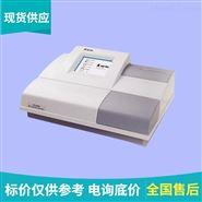 雷杜酶标仪RT-6100酶联免疫分析仪器