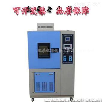 WYW-5臭氧老化试验箱