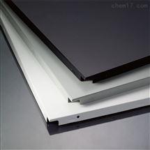 铝矿棉复合吸声板耐火等级