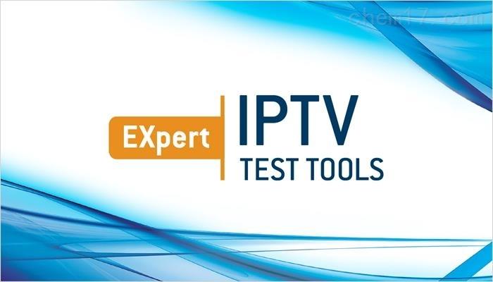 EXpert IPTV Test Tools - 平台工具