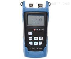 FLS-600 - 光源