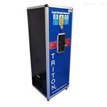 TRITON2皮肤医学美容整形用小型液氮制备机
