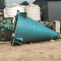 长期回收锥形混合机