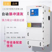 MCJC-7500大型脉冲吸尘器