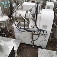 NMZ40二手40升陶瓷纳米研磨机