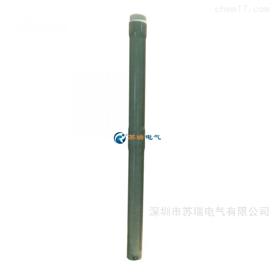 风力发电变压器支架壳