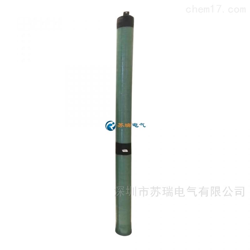 高压限流熔断器支架壳
