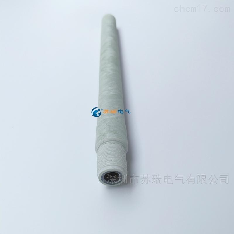 封闭式喷射熔断器绝缘套管