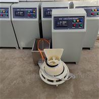 FHBS-60型标准养护室